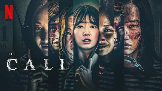 Poster de la película El teléfono (The call) de Netflix en el que aparecen las caras de sus personajes